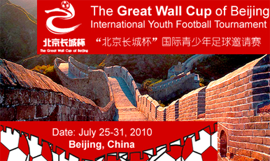 "AIAC supports ""The first Great Wall Cup of Beijing 2010"" international youth football soccer tournament, it will be held in July 25 to 31, 2010 at the Beijing Olympic Sports Center Football Park in Beijing, China. The tournament, named The Great Wall Cup of Beijing, will be hosted by the Beijing Municipal Sports Administration, and undertaken by the Beijing Football Association, the Olympic Sports Center and China Sports Tour. In the first year of the event, teams from all over the world, boys and girls, in the age categories 14, 16, and 18, as well plus eight Chinese teams"